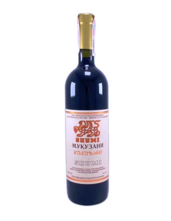"""Грузинское вино """"мукузани"""": характеристики, свойства, виды и отзывы"""