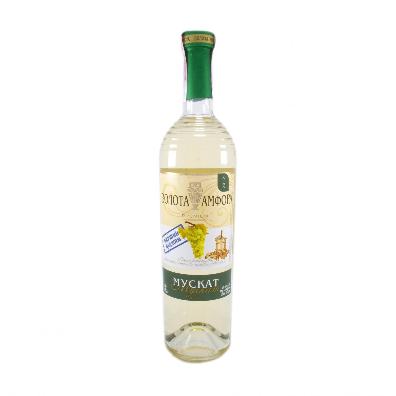 Вино мускат болгария — история алкоголя