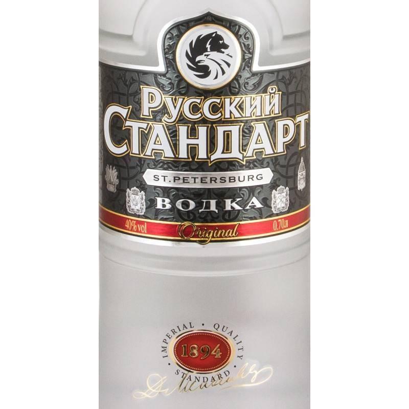 Водка «русский стандарт» (russian standard): характеристика и история возникновения