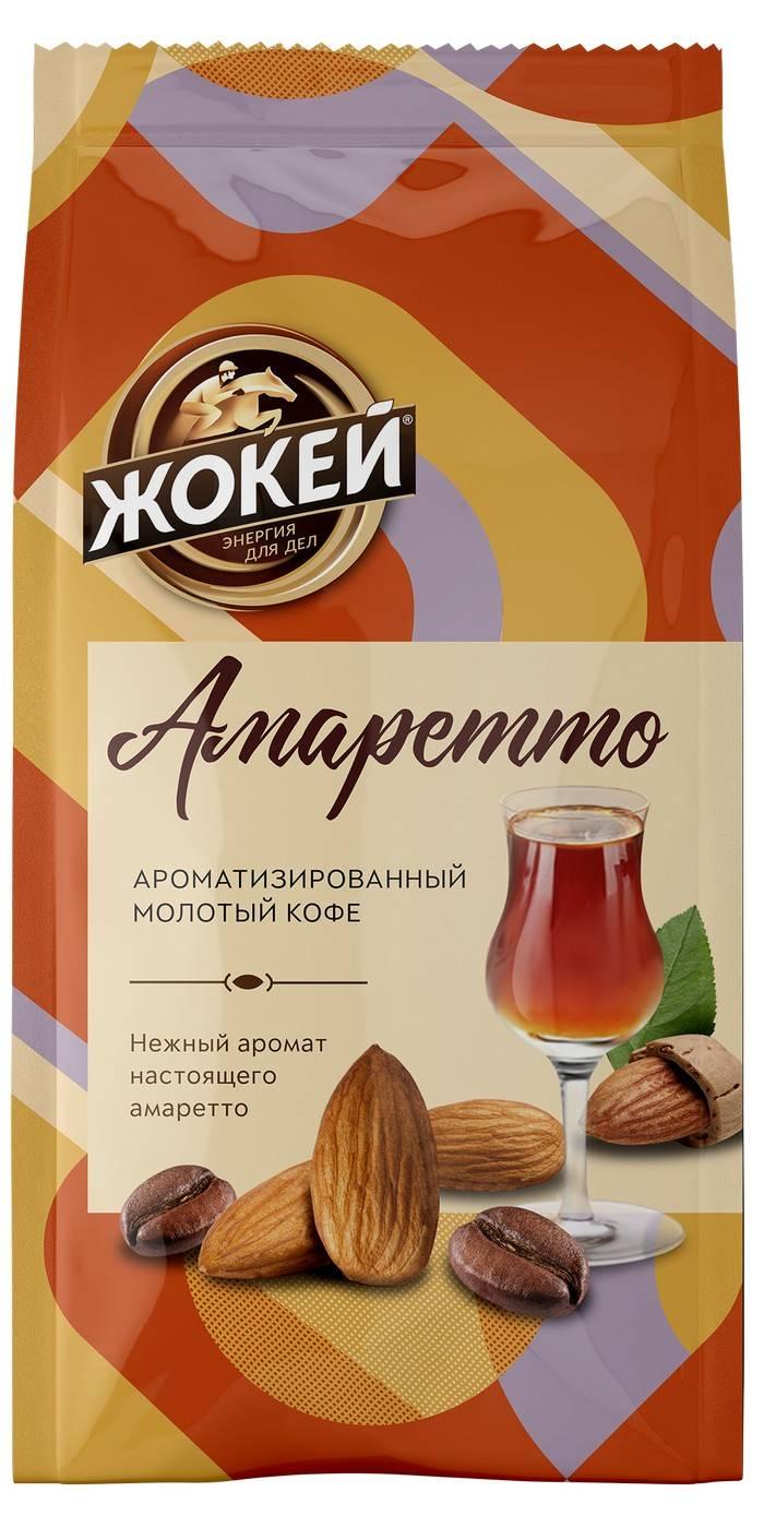 Как приготовить кофе с ромом