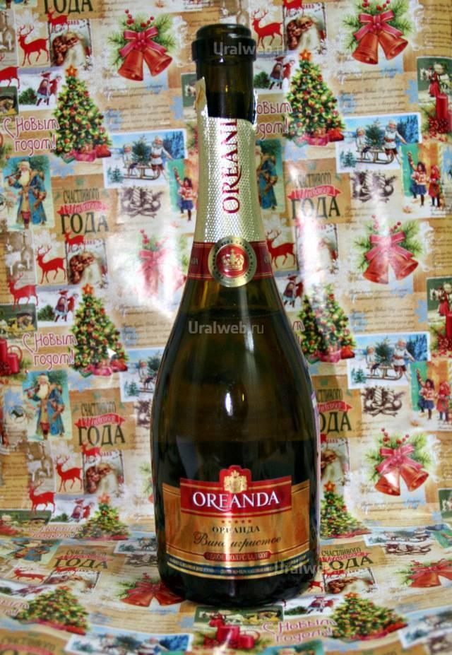 Шампанское из россии, как оно есть