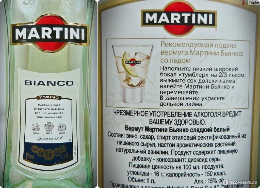 Martini, vino di nocino и прочие домашние вермуты