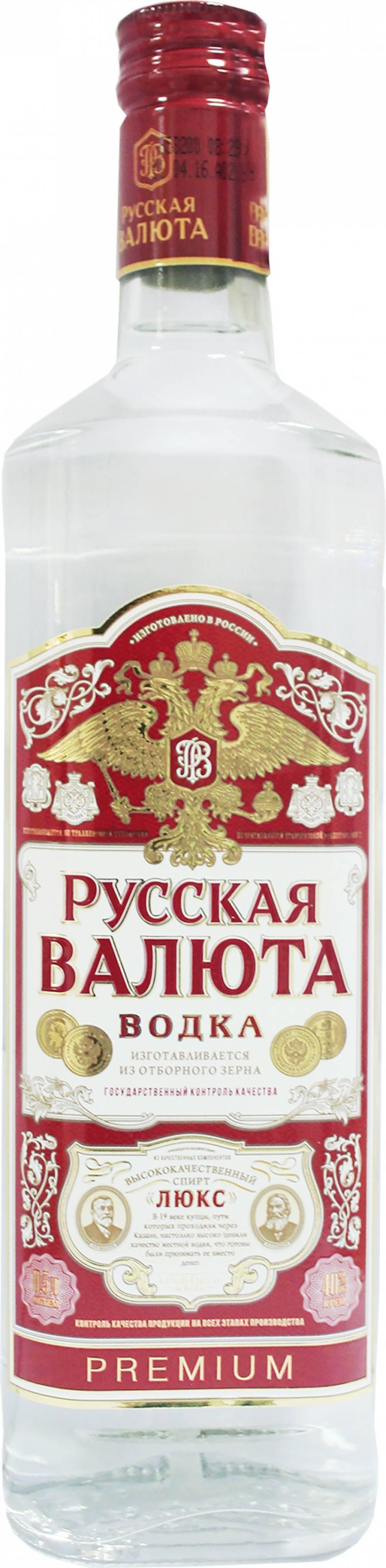 """Водка """"русская валюта"""": отзывы, дегустационные характеристики"""