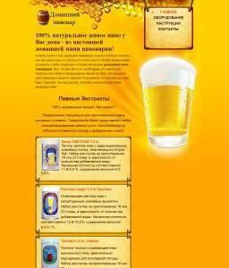 Как сварить свой лучший бельгийский трипель — pivo.by