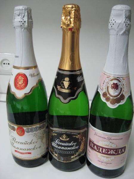 Марки лучшего французского шампанского