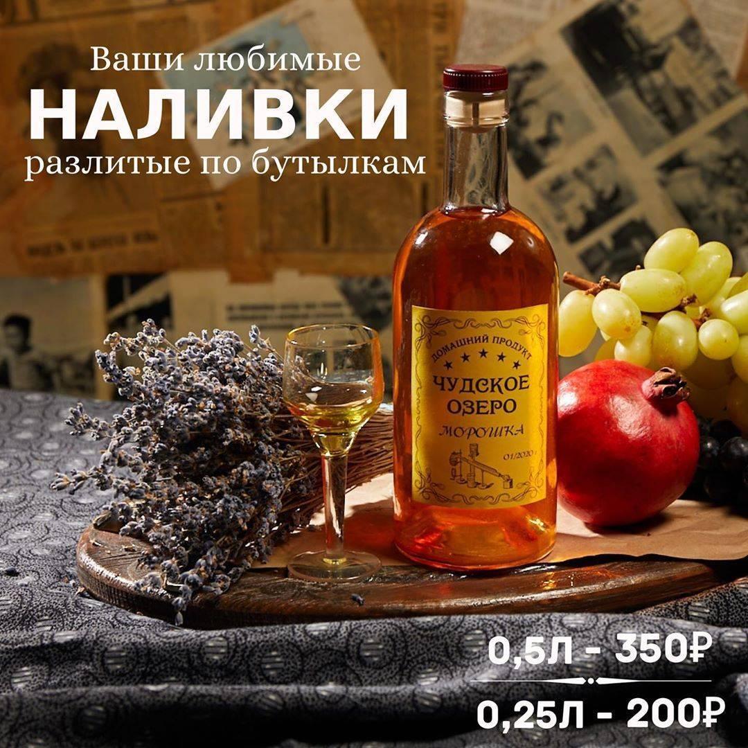 Настойка из айвы на водке (спирту или самогоне): способ приготовления и список необходимых компонентов, противопоказания для употребления