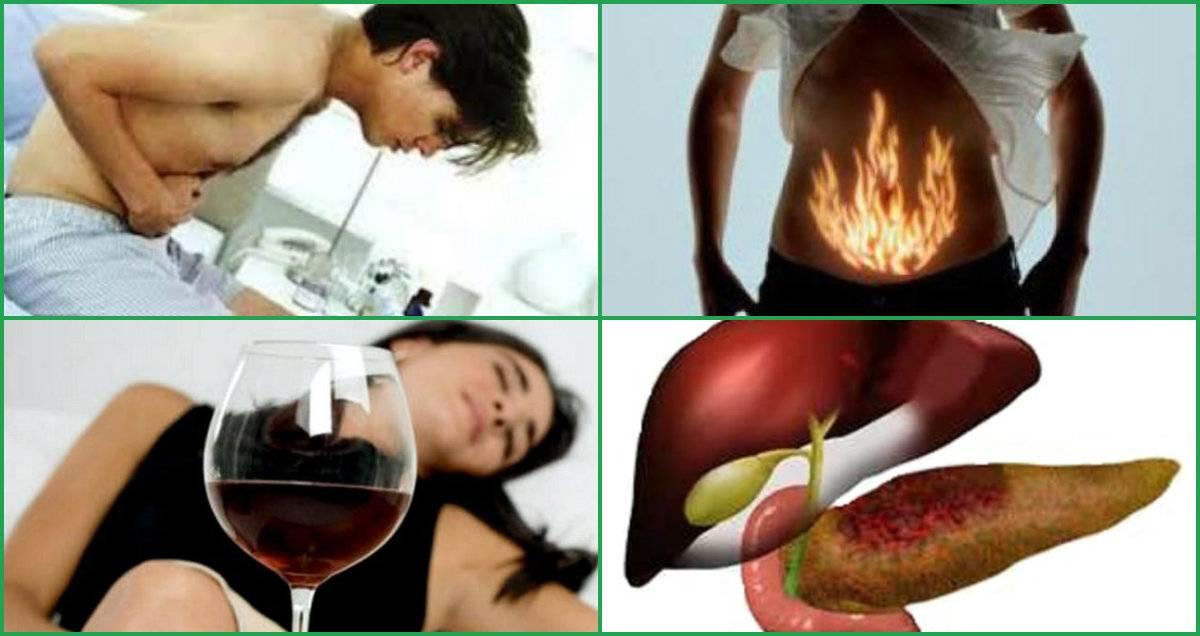 Влияние алкоголя на женский организм и здоровье