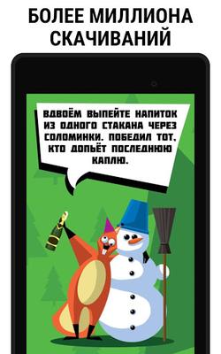 Алкогольные игры для компании: лучшие настольные, карточные иподвижные варианты— playboy