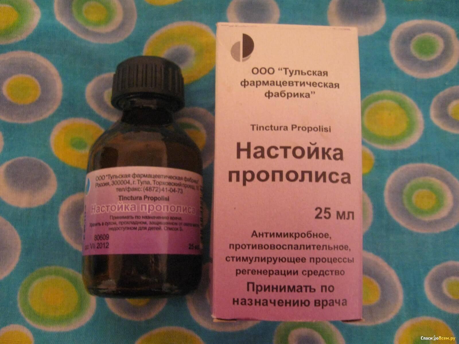 Настойка прополиса на спирту при лечении различных заболеваний, от чего помогают капли прополиса ребёнку