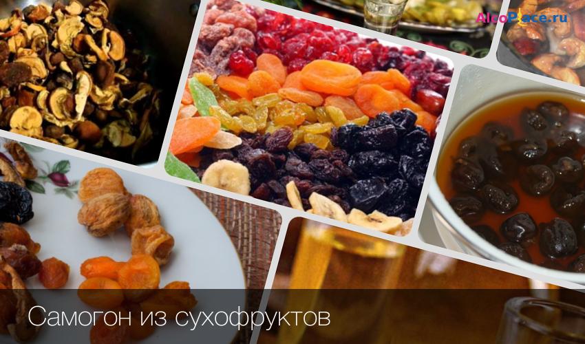 Лучшие 11 домашних рецептов самогона на изюме