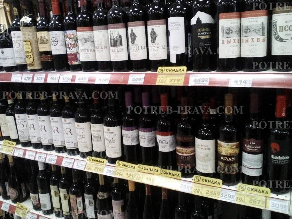 Со скольки лет можно употреблять алкоголь?