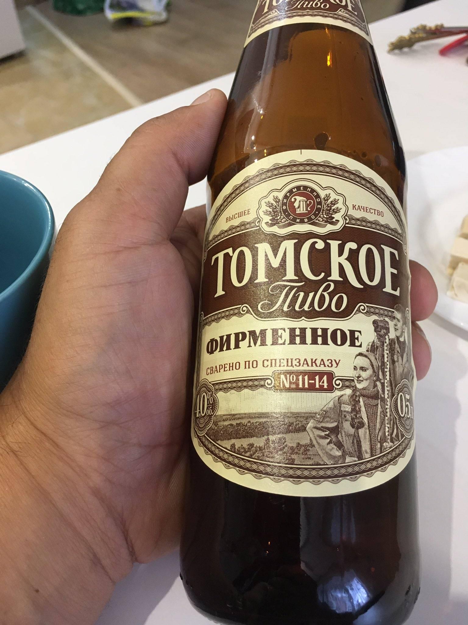 Пряники, пиво и другие местные «фишки» дореволюционного томска - vtomske.ru