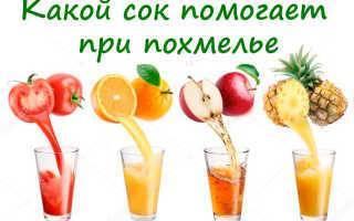 Томатный сок с похмелья и другие народные средства