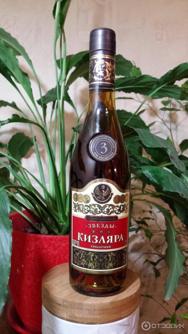 Коньяк «традиции дагестана»: описание, отзывы, цена