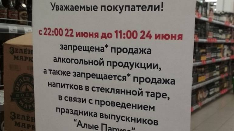 До и со скольки продают пиво в россии в 2020 году - новые правила покупки солодовых напитков ночью