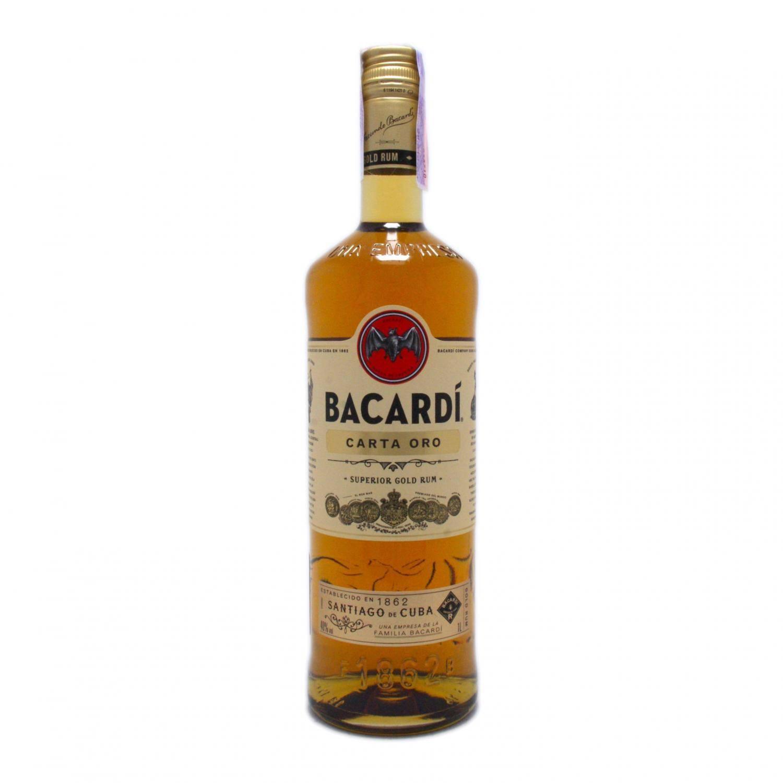 Ром bacardi gold (бакарди голд) и его особенности