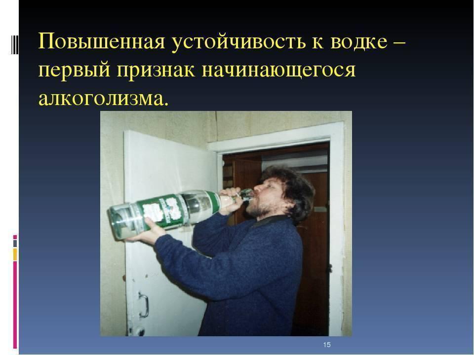 С чего начинается алкоголизм у мужчин и женщин — излагаем вопрос