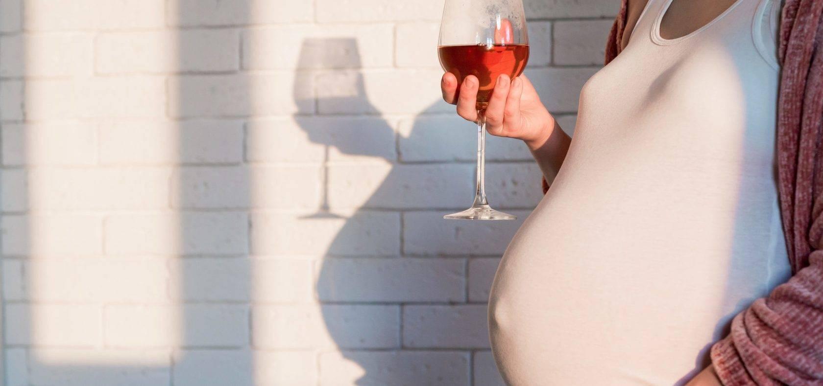 Не знала что беременна и пила алкоголь, употребляла вино зная что беременна