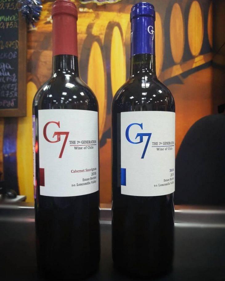 Чилийское красное сухое вино. высококачественные красные и белые вина из чили