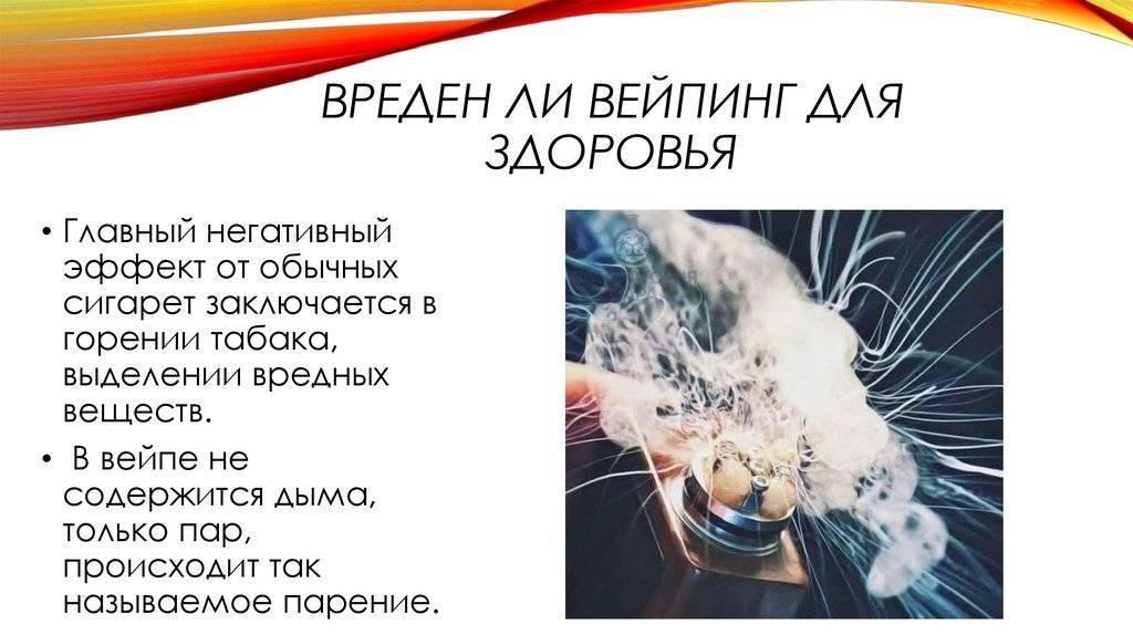 Жидкий дым: состав и применение, польза и вред. подробная инструкция по применению жидкого дыма в приготовлении блюд :: syl.ru