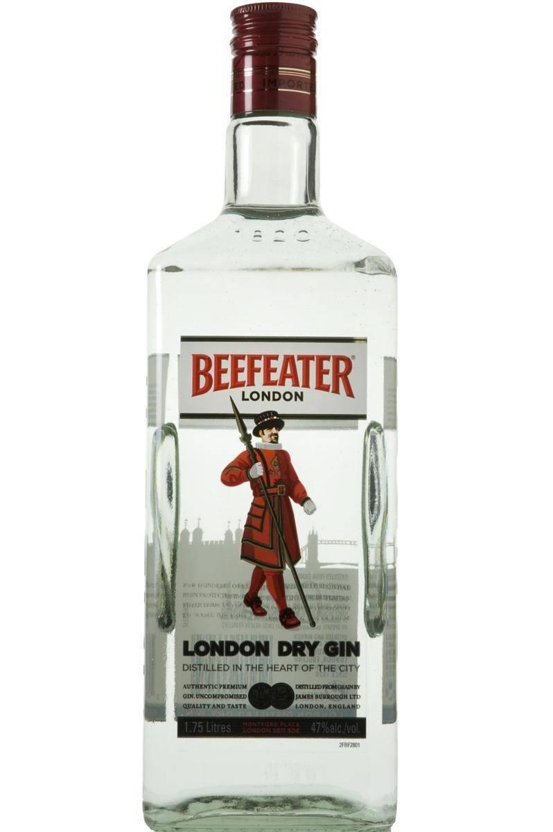 Beefeater (бифитер)