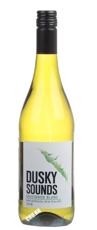 Вино совиньон блан (sauvignon blanc) терпкий напиток с выраженными травянистыми нотками