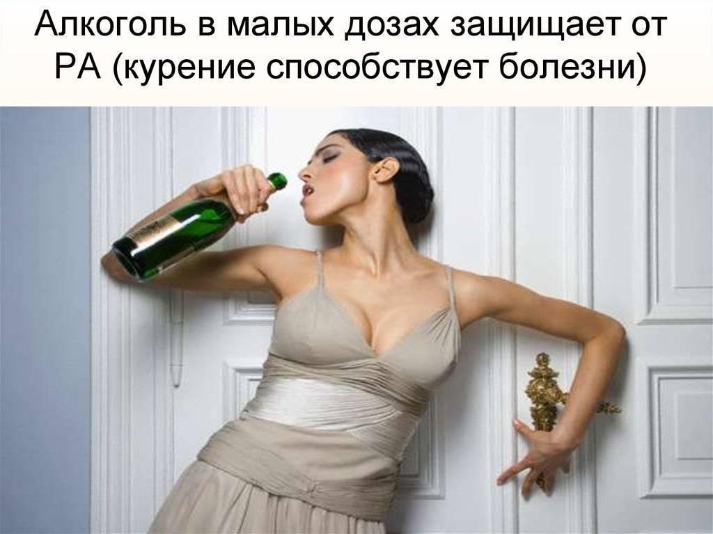 Польза алкоголя в малых дозах