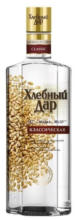 Водка хлебный дар классическая т.м. хлебный дар | федеральный реестр алкогольной продукции | реестринформ 2020