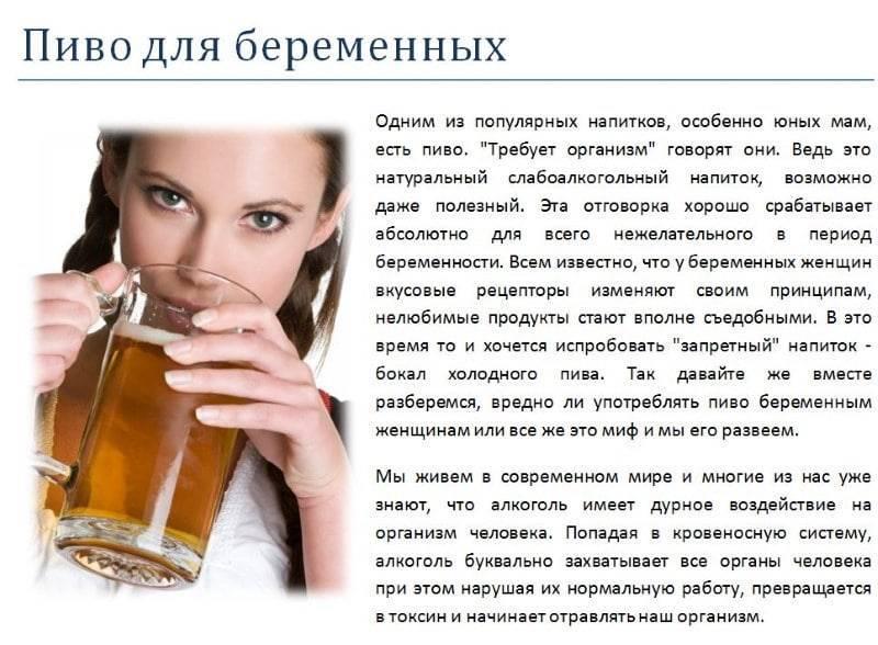 Польза пива для мужчин - все за и против