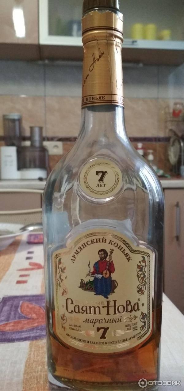 Армянский коньяк саят нова 10 лет | федеральный реестр алкогольной продукции | реестринформ 2020