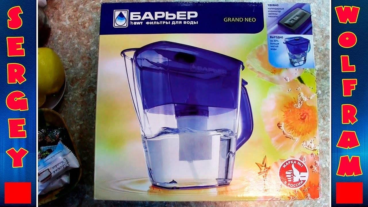 Фильтр для очистки самогона: можно ли очистить фильтром аквафор или барьер, как фильтровать правильно