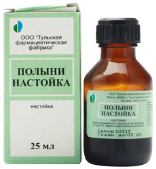 Лечение заболеваний настойкой полыни