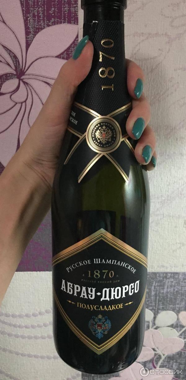 Шампанское абрау дюрсо: все коллекции игристых вин российского бренда - международная платформа для барменов inshaker