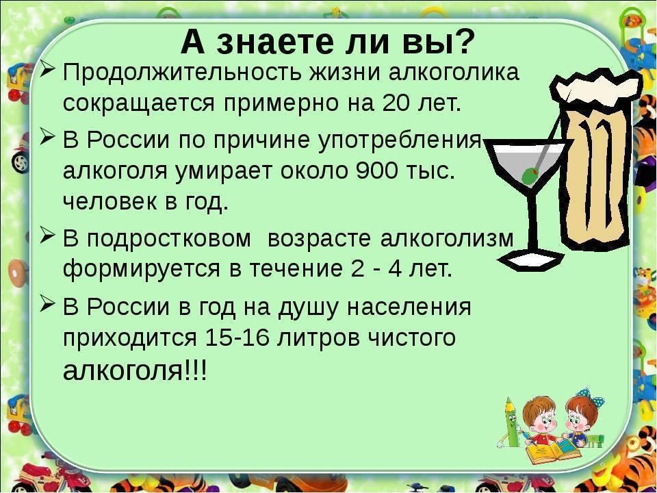 Как алкоголь влияет на продолжительность жизни – новости – научно-образовательный портал iq – национальный исследовательский университет «высшая школа экономики»