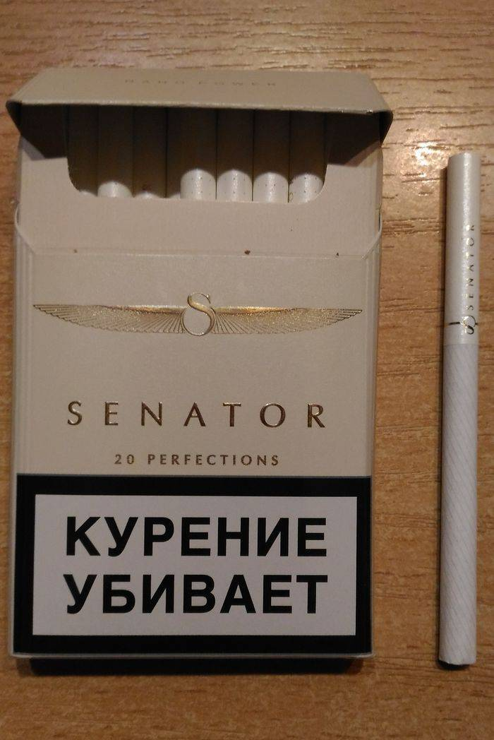 Сигареты senator купить в новосибирске сигареты jps цена купить в москве