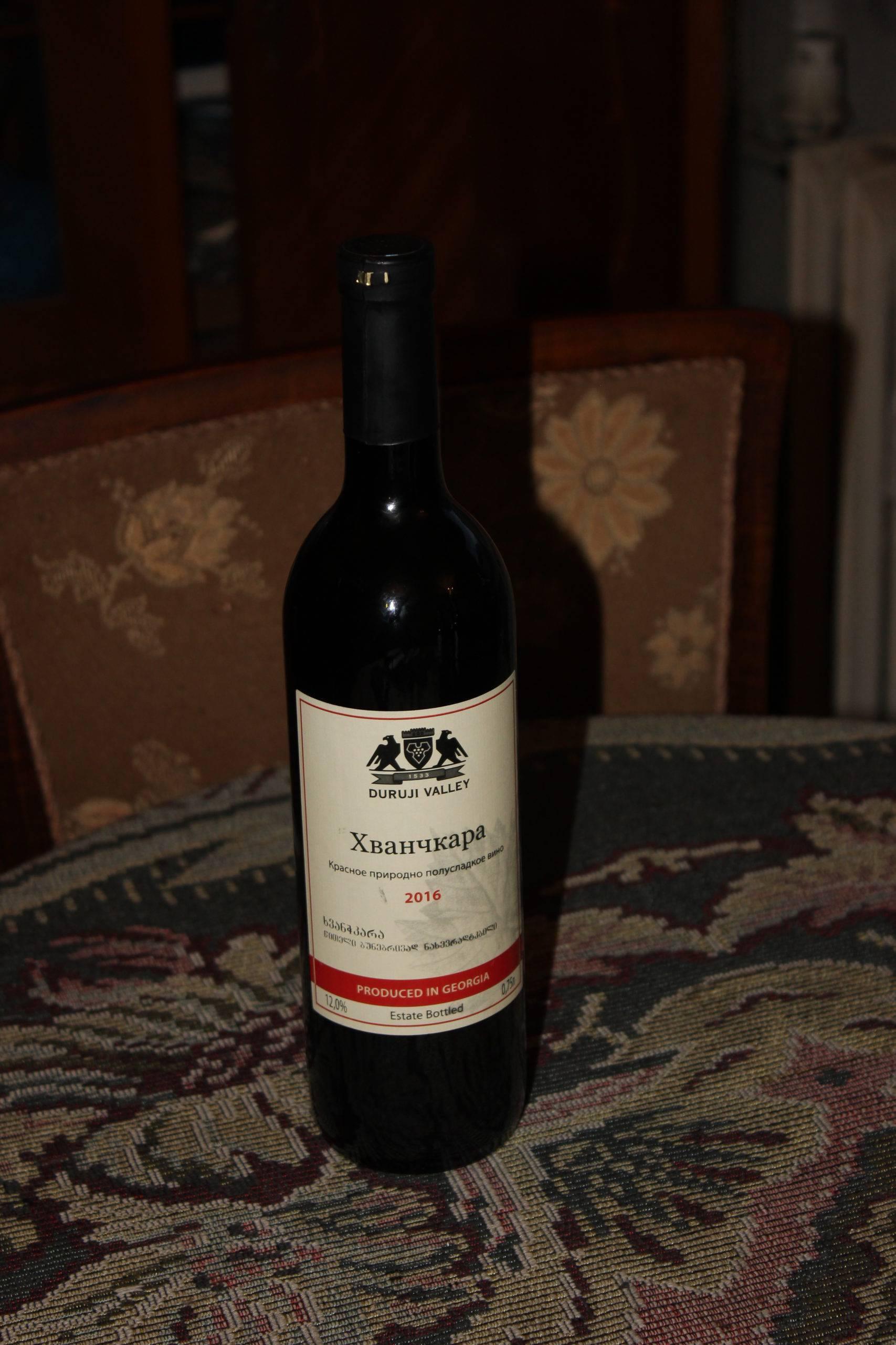 Хванчкара вино: история, характеристики, виды, стоимость
