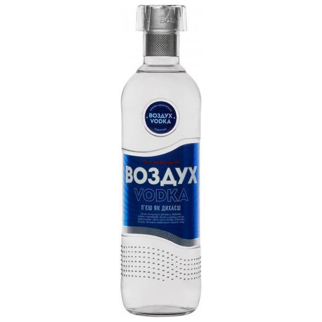 Водка воздух: пьешь как дышишь!