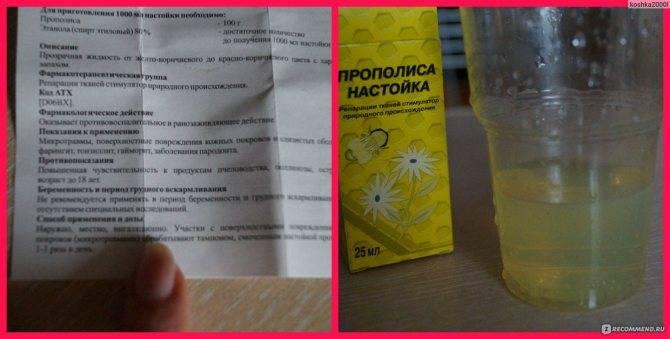Глинтвейн от простуды (рецепты глинтвейна при простуде и гриппе)