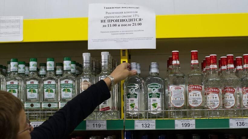 Минимальный возраст для приобретения алкогольных напитков в странах мира