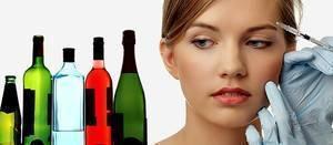 Ботокс после алкоголя и употребление спиртного после уколов