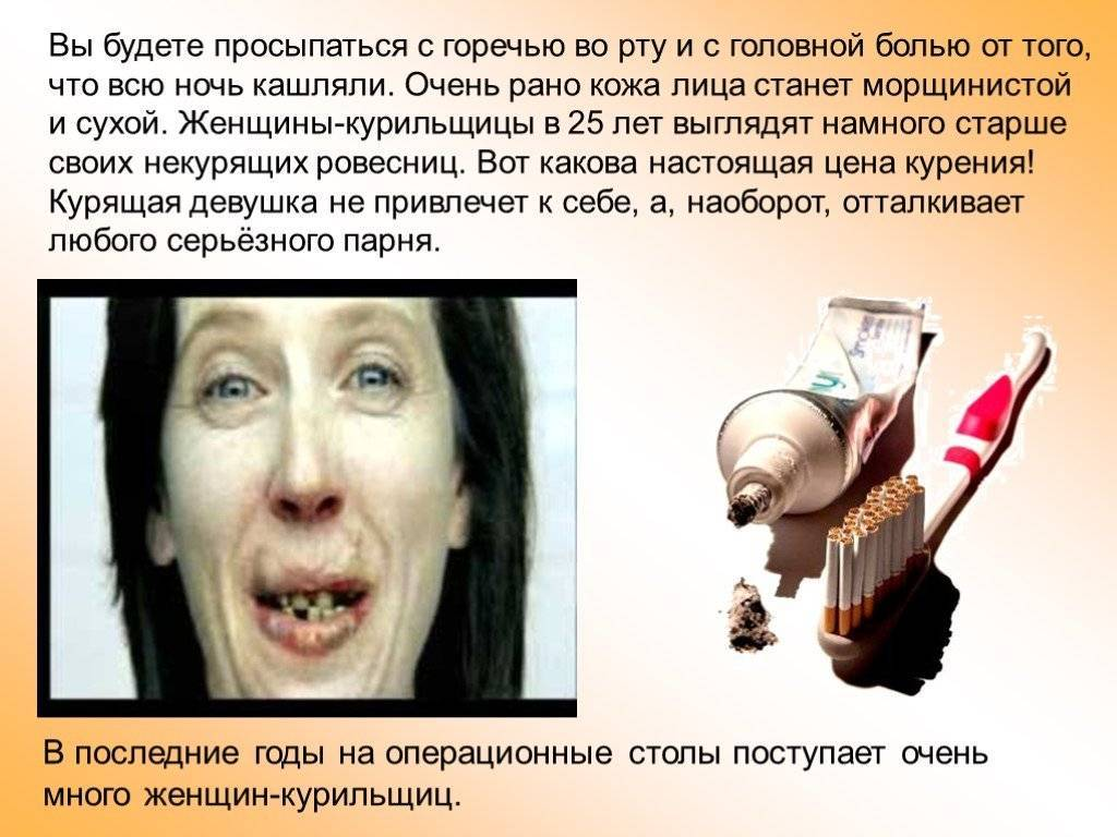Как влияет курение на гормоны: влияет, гормоны, курение, питание, побочные эффекты, профилактика, фото