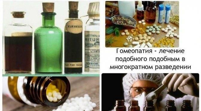 Гомеопатия от алкоголизма: препараты, эффективность, противопоказания