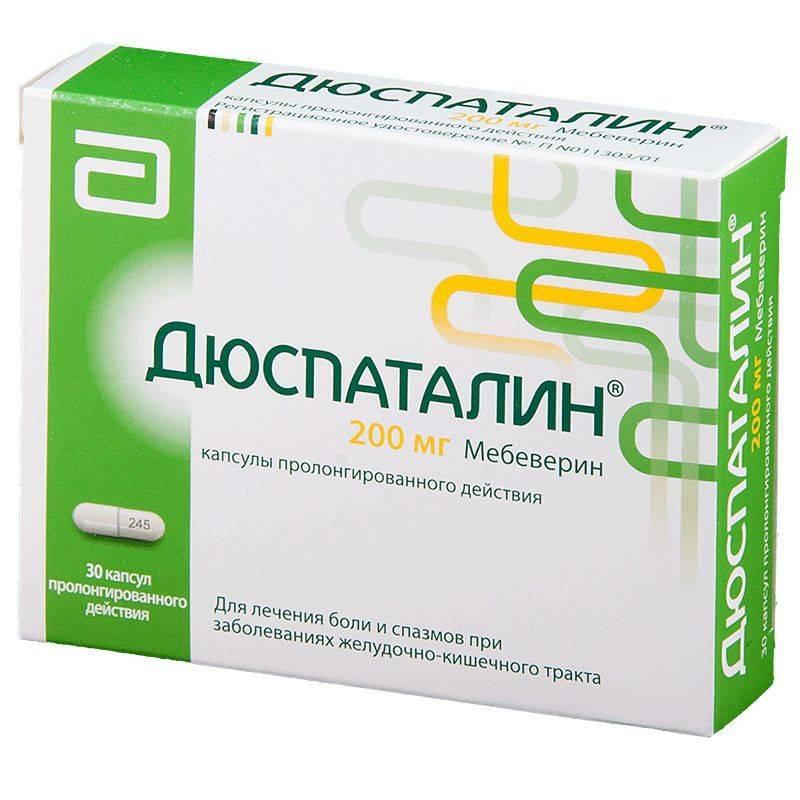 Лекарства от панкреатита, схема лечения заболевания