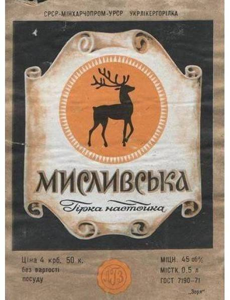 Печень лося: рецепты приготовления пошагово, ингредиенты и вкусовые качества - truehunter.ru