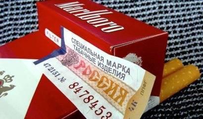 Требования маркировке табачных изделиям жидкости для электронных сигарет атмос купить