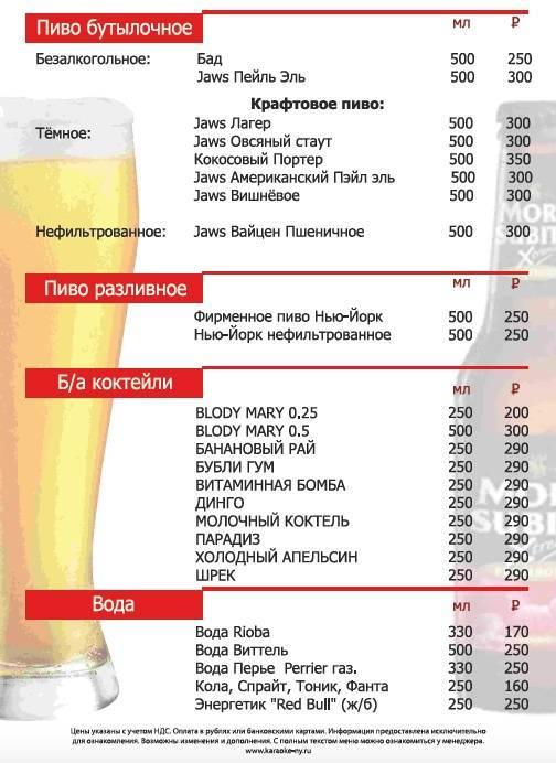 Отличие эля от пива
