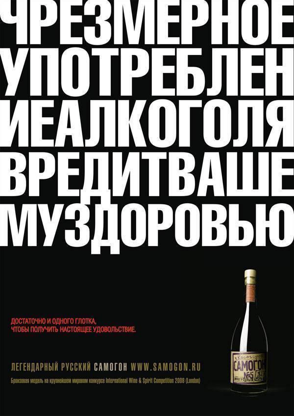 Чрезмерное употребление алкоголя вредит вашему здоровью - pdf скачать бесплатно