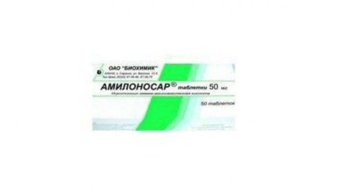 """Таблетки """"мастодинон"""" от мастопатии: отзывы врачей, противопоказания, побочное действие :: syl.ru"""