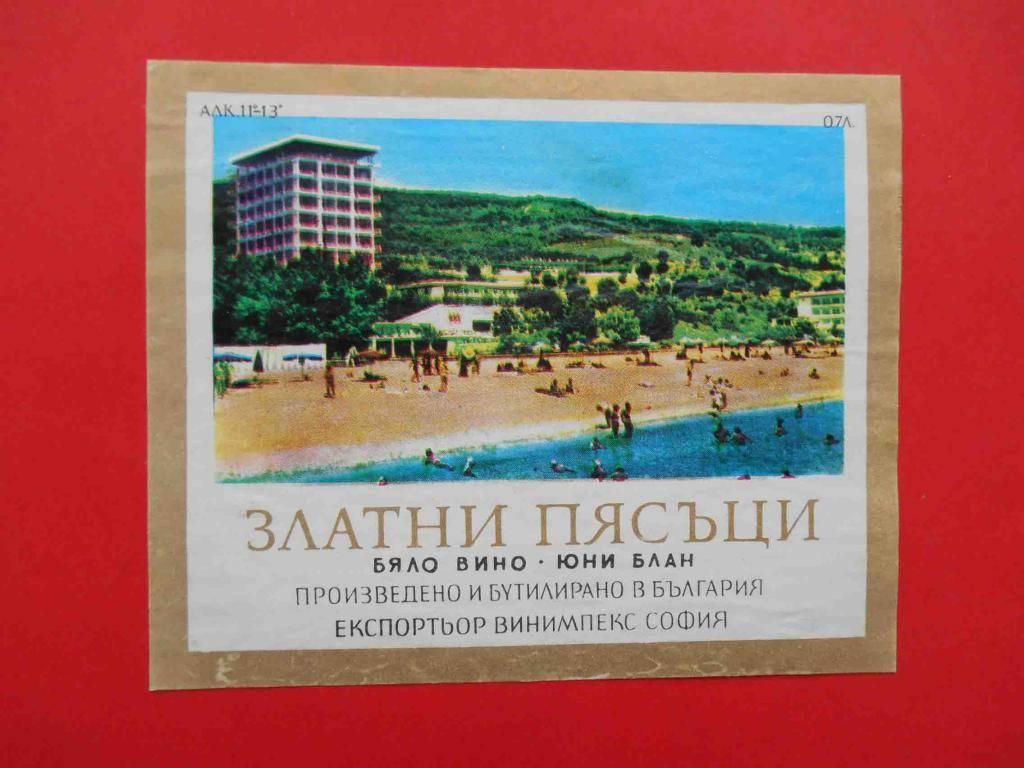 Обзор марок и видов вин грузии