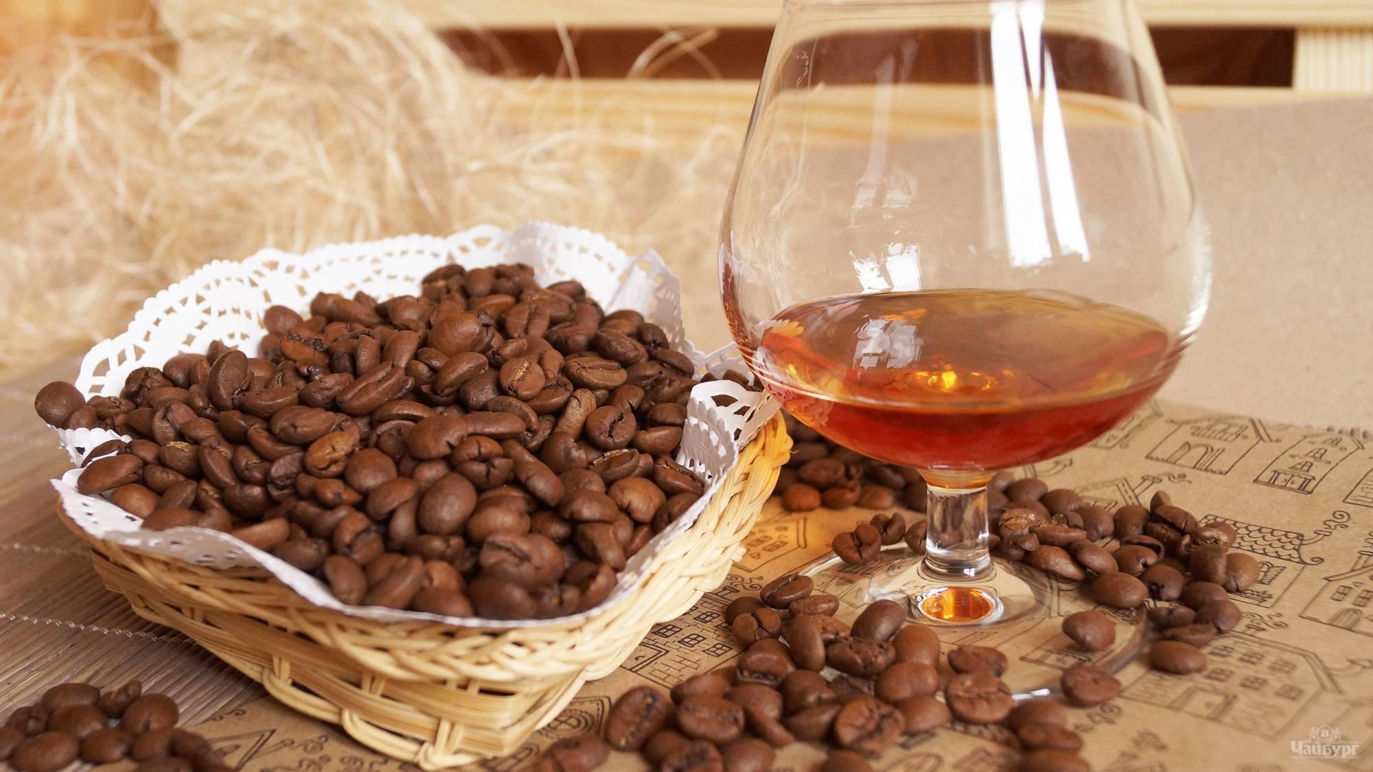 Рецепт приготовления кофе с коньяком и специями